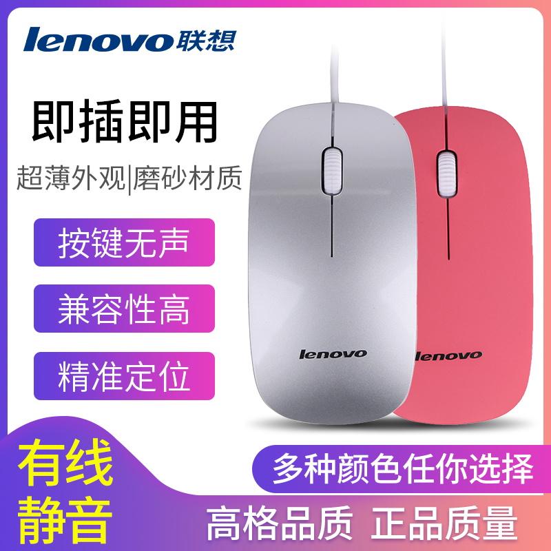 联想鼠标有线超薄静音笔记本台式电脑办公家用游戏商务USB通用 Изображение 1