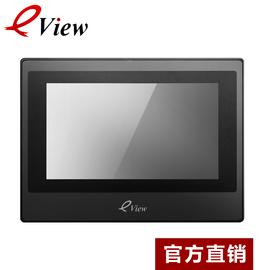 步科eView ET070 7寸plc工业人机界面触摸屏串口屏显示器原装包邮