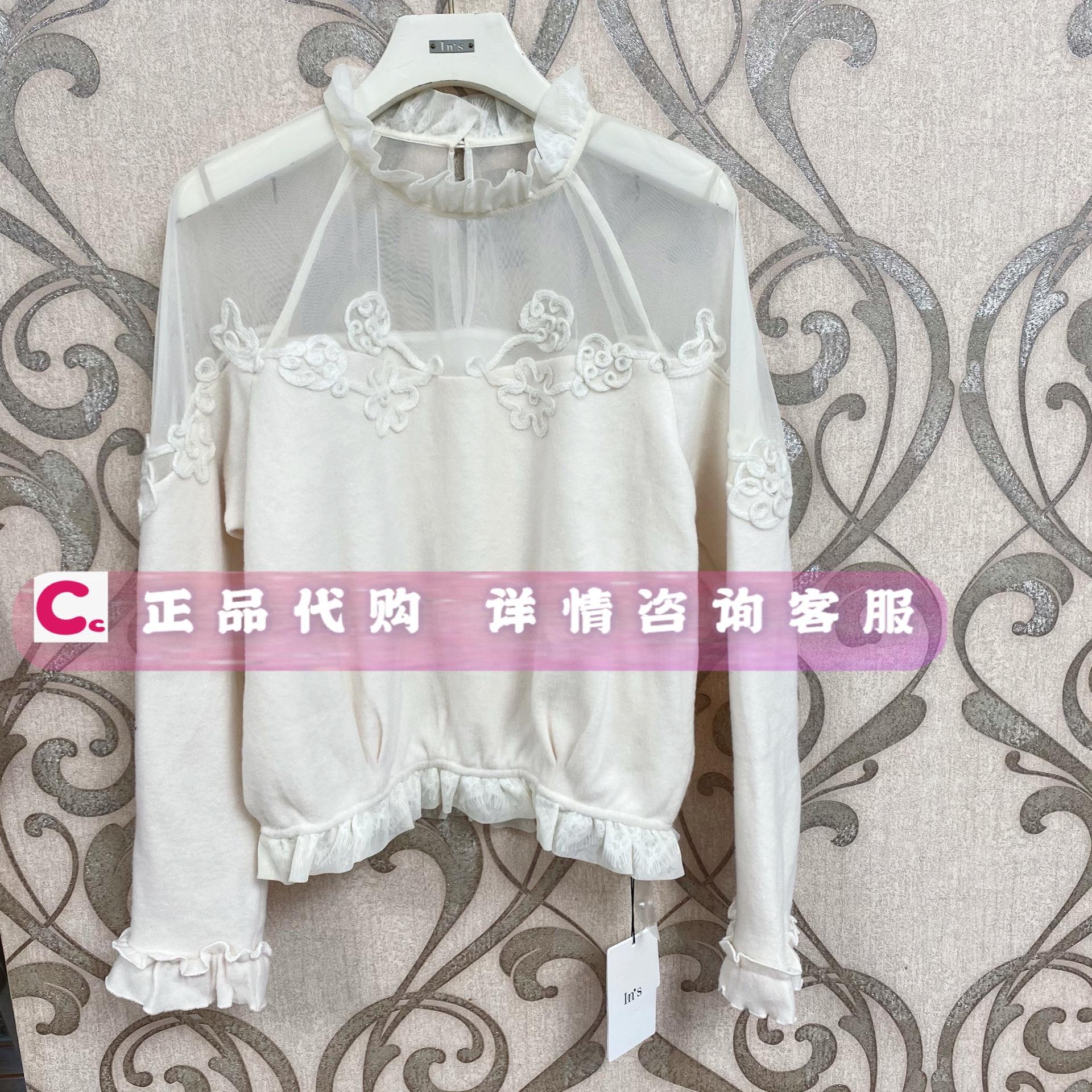 Другие вышивки Артикул 621895396461