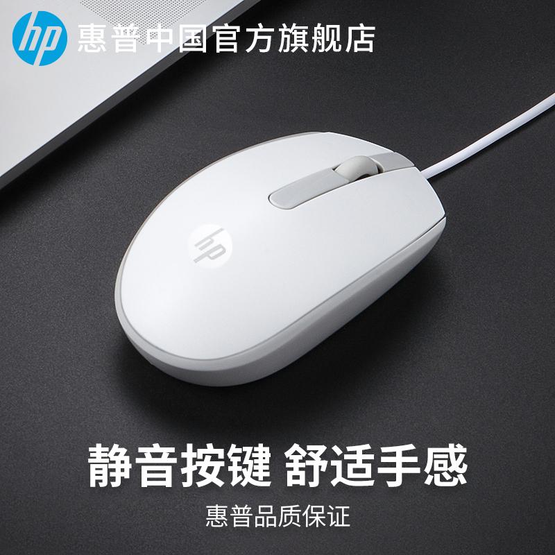 Компьютерные мышки Артикул 594479996703