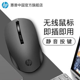 【官方旗舰店】HP惠普无线鼠标静音女生可爱笔记本办公专适用电脑无限游戏滑鼠光电台式男苹果mac蓝牙鼠标