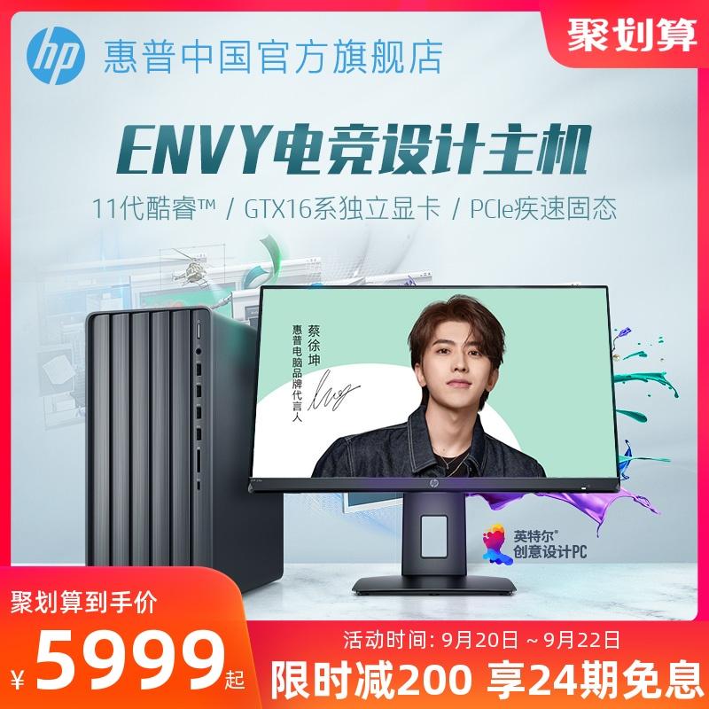 【24期免息】惠普HP Envy ...