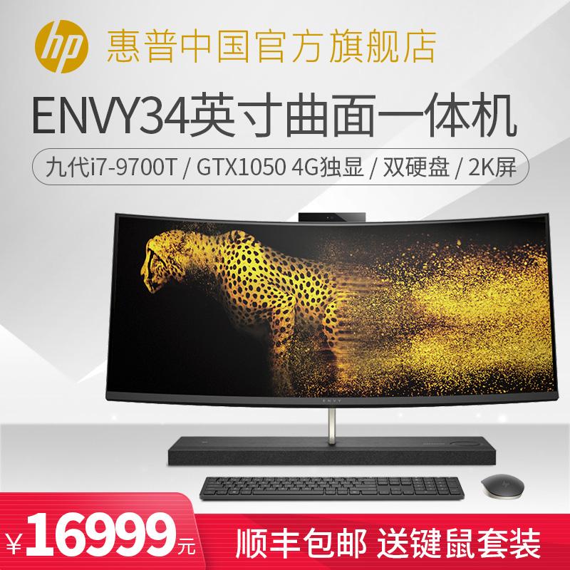 惠普ENVY 34英寸2K曲面屏电竞一体机电脑台式全套窄边框九代英特尔酷睿i7 4G独显高配家用办公吃鸡游戏设计IT