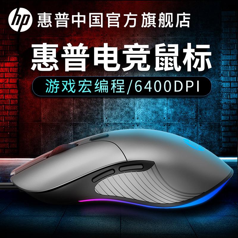 Компьютерные мышки Артикул 600572836925