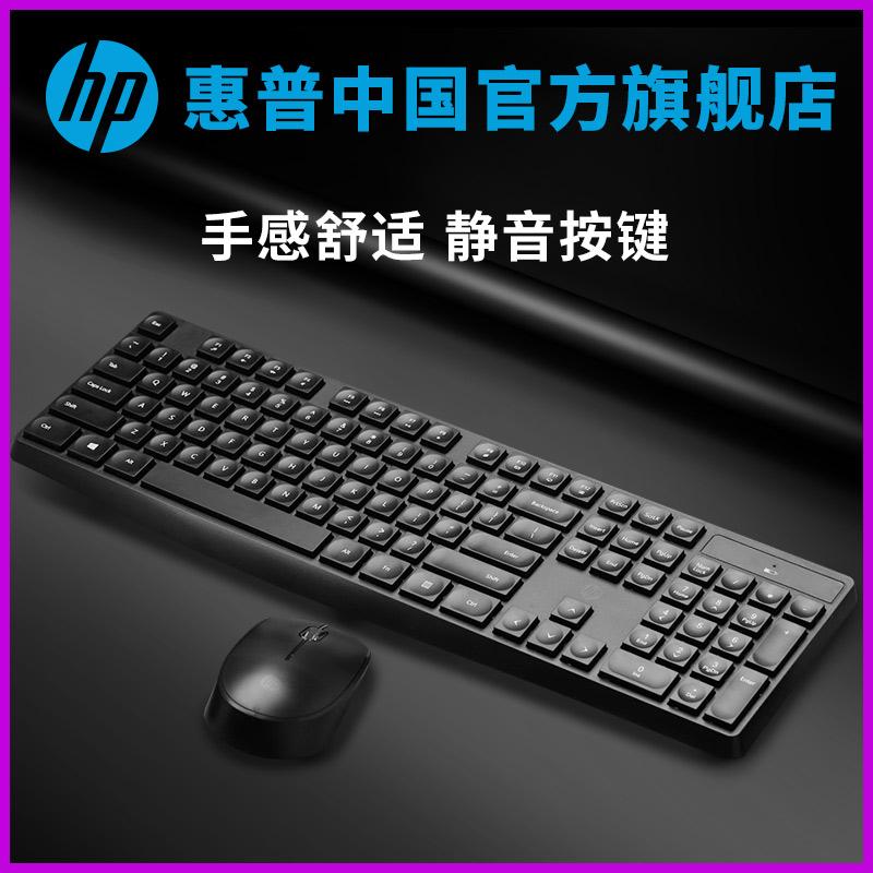 Наборы клавиатуры и мыши Артикул 591064670860