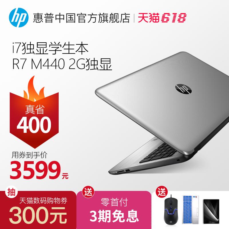 惠普 HP 15-ac195TX笔记本评价如何,来看看