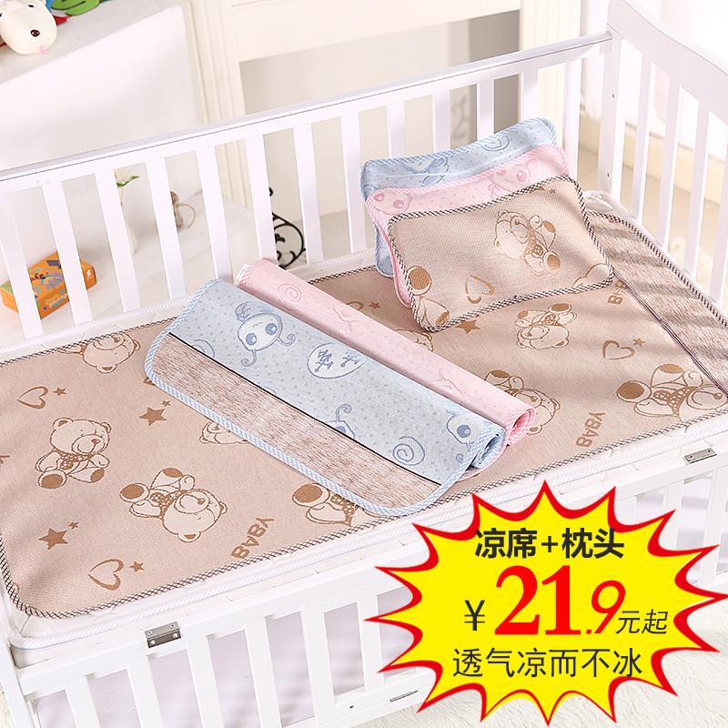 Ребенок коврик шелк льда кровать для младенца коврик лето ребенок коврики два рукава детский сад коврик подушка ребенок коврик