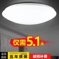 吸顶灯大气创意圆形卧室灯长方形房间灯具led客厅灯简约现代水晶