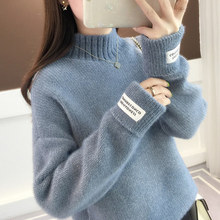 Mink high neck sweater women's fall and winter chenille external wear bottoming knitwear 2019 new loose, lazy and thickened