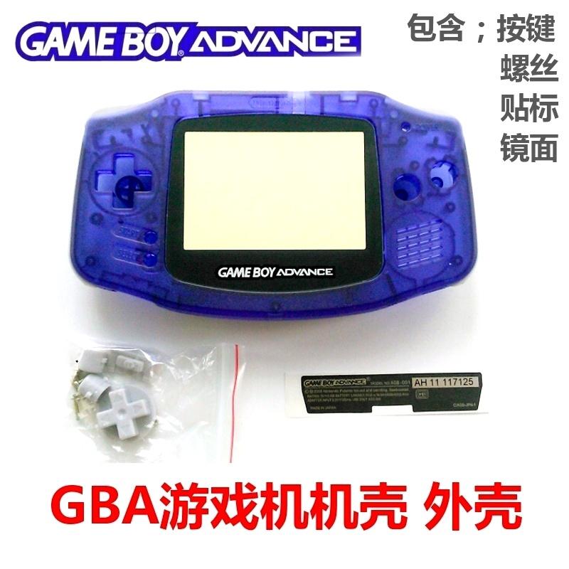 全新GBA游戏机机壳 GBA主机外壳 透明蓝色 Game Boy Advance外壳