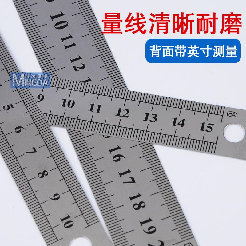 厂家直销 不锈钢直尺 钢板尺10/150/20/30/50/60cm 办公测量直尺