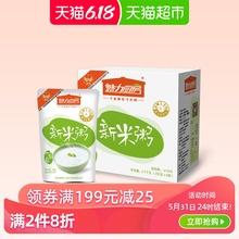 魅力厨房新米粥300g*9袋方便速食营养早餐粥代餐粥 大米白粥