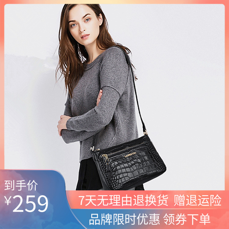 Laoren leather bag womens 2019 new fashion and atmosphere crocodile mothers bag