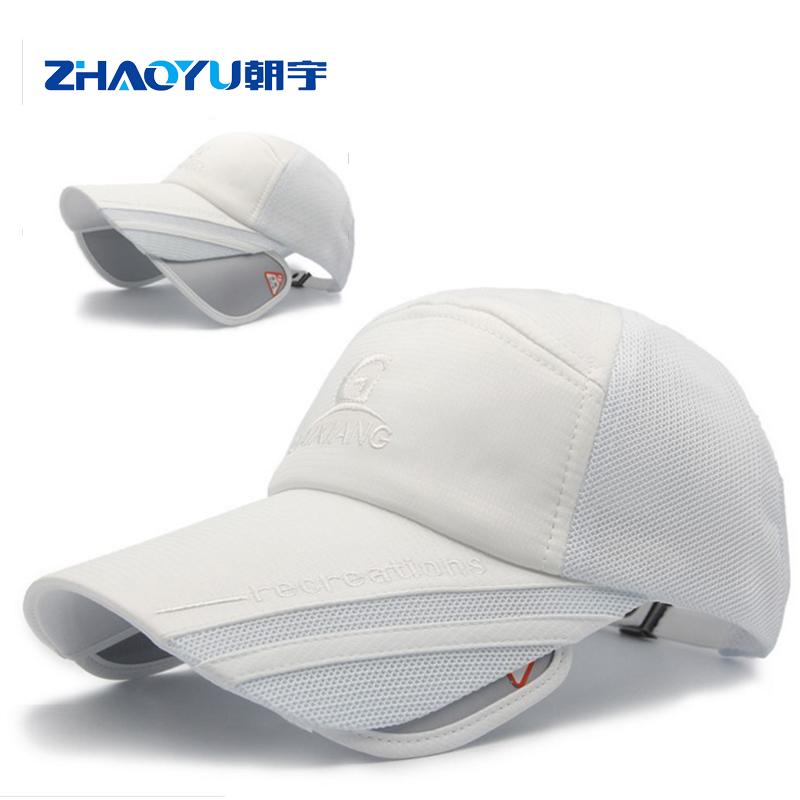 休闲垂钓钓鱼帽男士防晒帽子防蚊帽透气防紫外线遮阳帽渔具用品