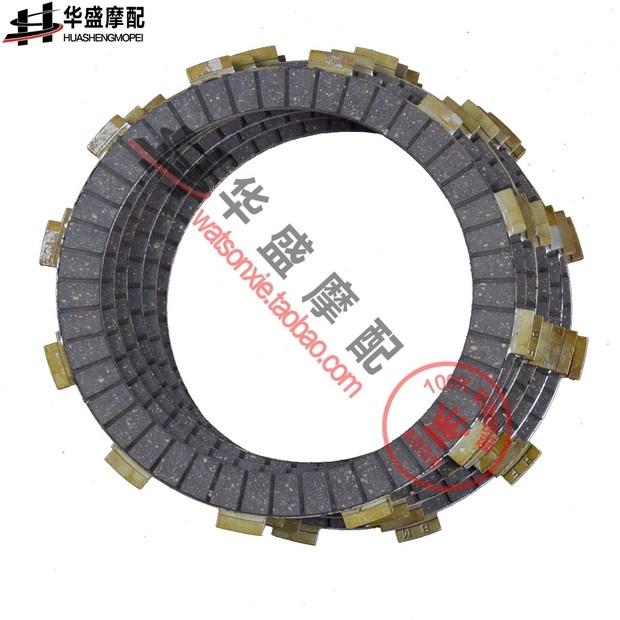 Муфта сцепления HONDA Honda CB750 чипсы с CB-1 CBR400 23/6