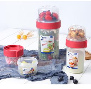 乐扣乐扣保鲜盒小双层塑料酸奶零食分隔套装储物密封罐饭盒水果盒
