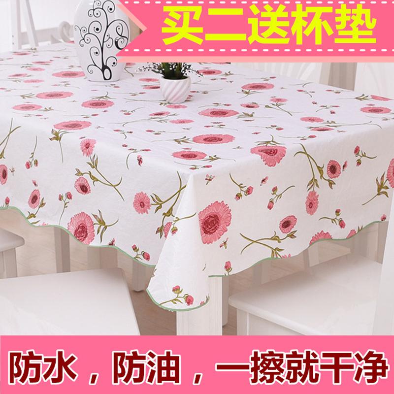 家居阁桌布防水防烫防油免洗餐桌桌布圆桌台布长方形茶几布