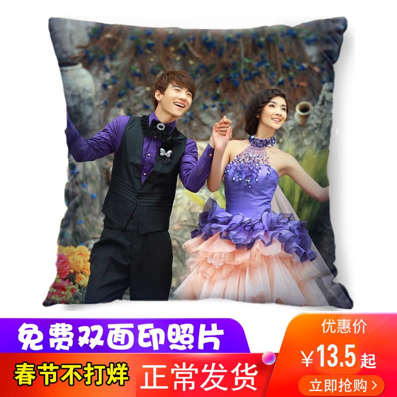 抱枕定制来图定做照片学生日礼物汽车用沙发个性DIY靠垫被子两用16元
