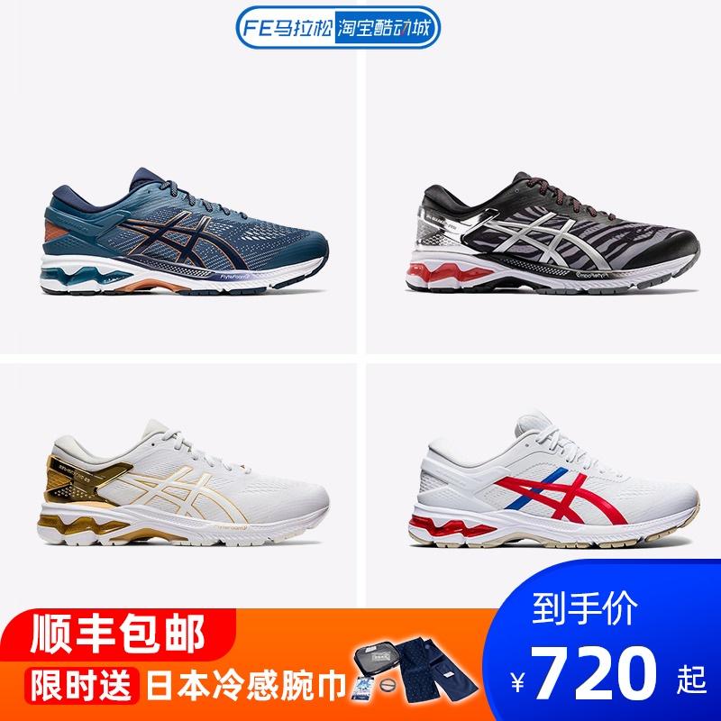 20新色Asics亚瑟士Gel-KAYANO K26男支撑跑步鞋加宽2E酷动城铂金图片