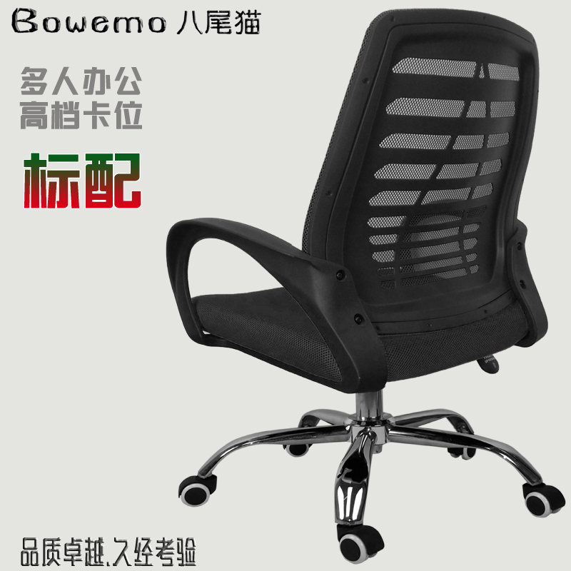 八尾猫人体工学电脑椅办公椅家用网布旋转升降椅办公室职员椅特价