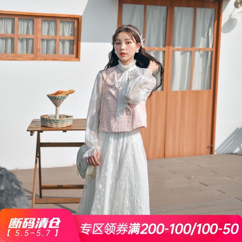 原创森女部落名媛小香风套装洋气小众设计女装三件套2020春装新款