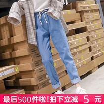 森女部落高腰九分牛仔裤潮直筒韩版宽松裤子显瘦直筒2020夏季新款
