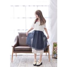 Váy ren chấm bi phong cách Nhật