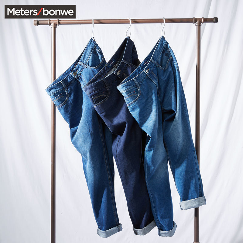 Metersbonwe jeans for men, slim fit, new spring and autumn trend, Korean version, solid color, all-around, students' small feet pants for men