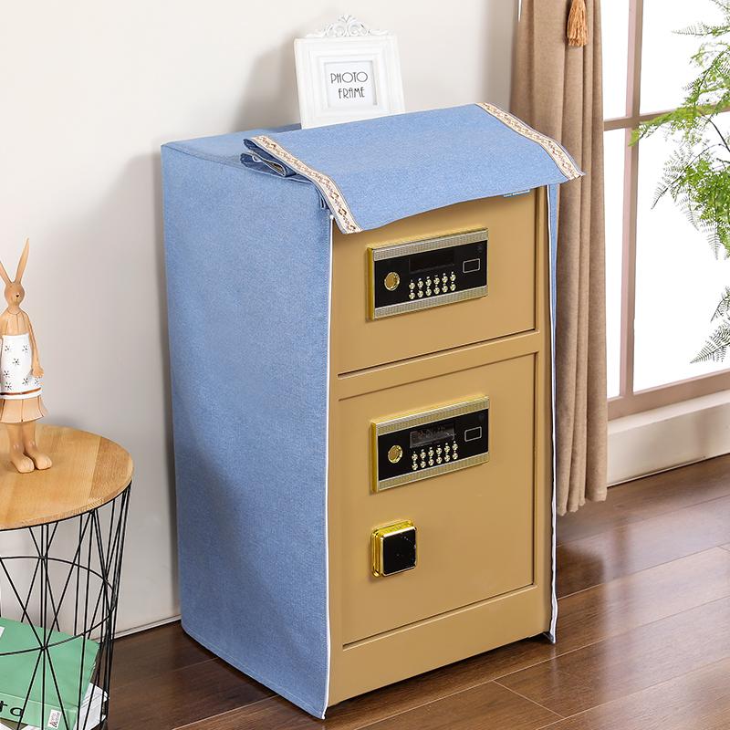 现代简约保险柜罩家用纯色柜罩遮光全封闭防尘罩防晒洗衣机冰柜罩