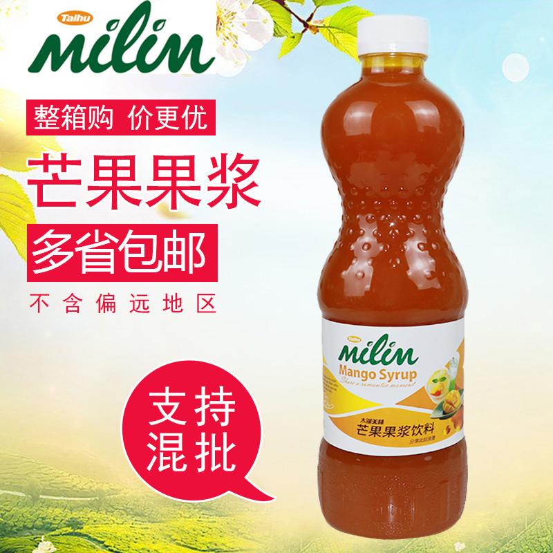 那道奶茶烘焙饮品原料太湖美林芒果果浆饮料芒果水果原浆果泥
