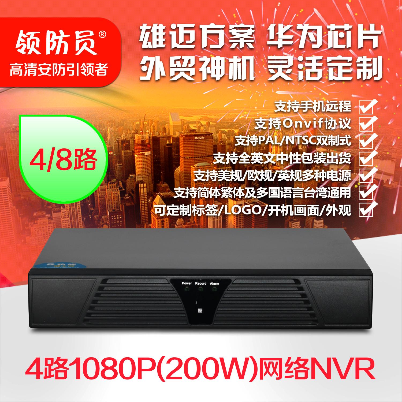 Воротник противо член цифровой hd NVR жесткий диск видео машинально удаленный монитор 4 дорога 1080P главная эвм 8 дорога 960P сеть