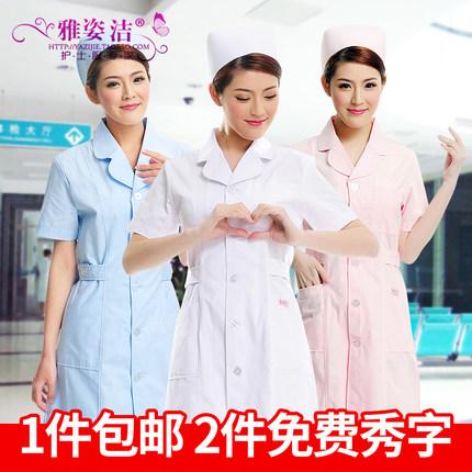 雅姿洁护士服半永久短袖夏装口腔牙科药店白大褂韩工作美容服JC07