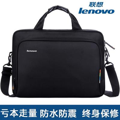 适用联想戴尔华硕防震笔记本包14寸15寸17寸单肩商务包手提电脑包