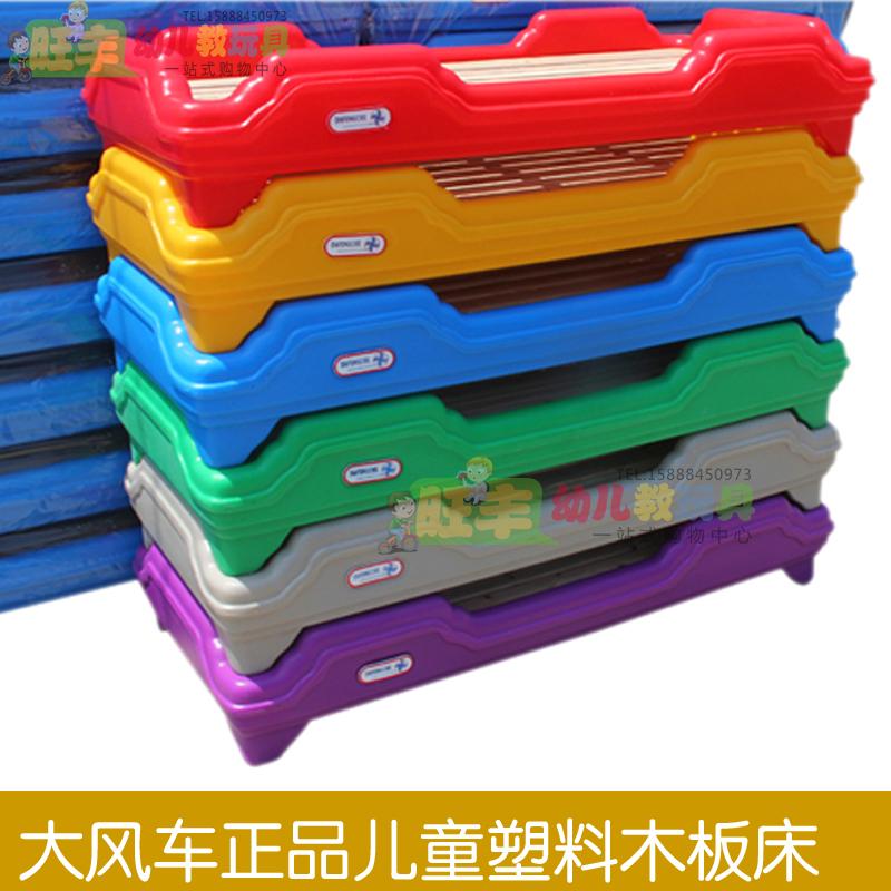 Буря автомобиль детская кроватка детский сад специальный кровать ребенок пластик доска кровать полдень остальные кровать рулон пластик кровать геморрой кровать
