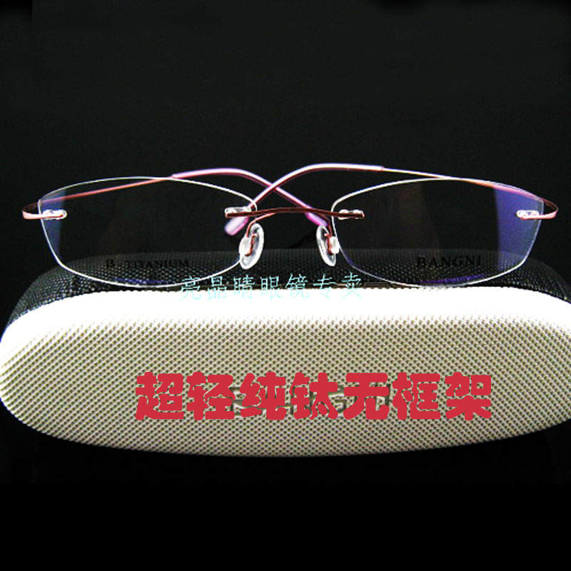 Frameless spectacle frame ultra light pure titanium myopia spectacle frame explosion womens spectacle frame only weighs 4.5g without screw fixation