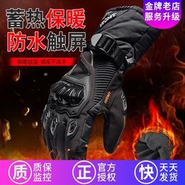 冬季防水摩托车手套骑士防风保暖加厚机车防摔长款全指骑行装备男