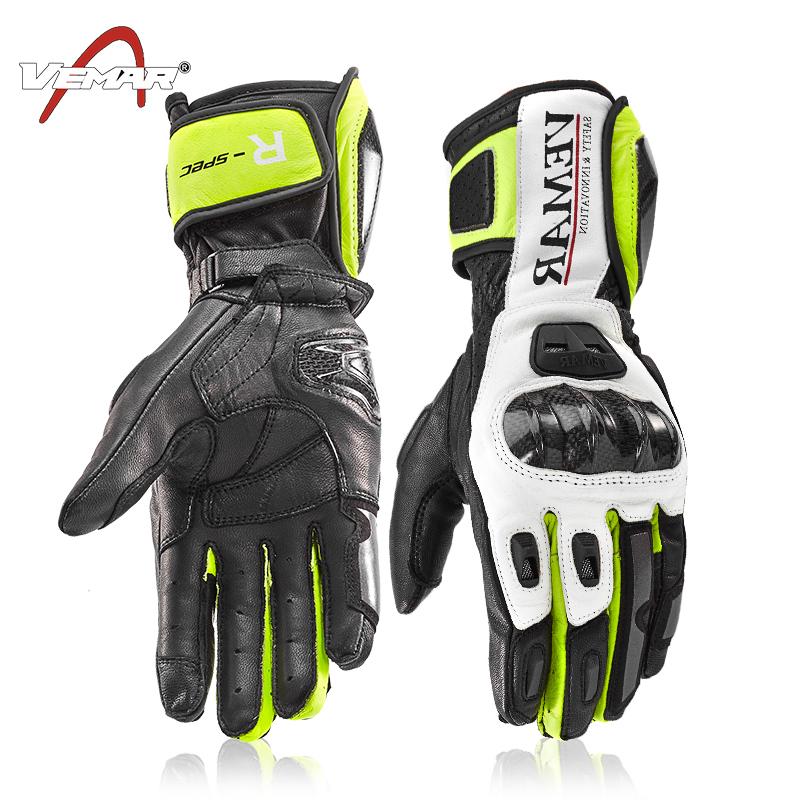 Перчатки мотоциклетные Артикул 562345700331