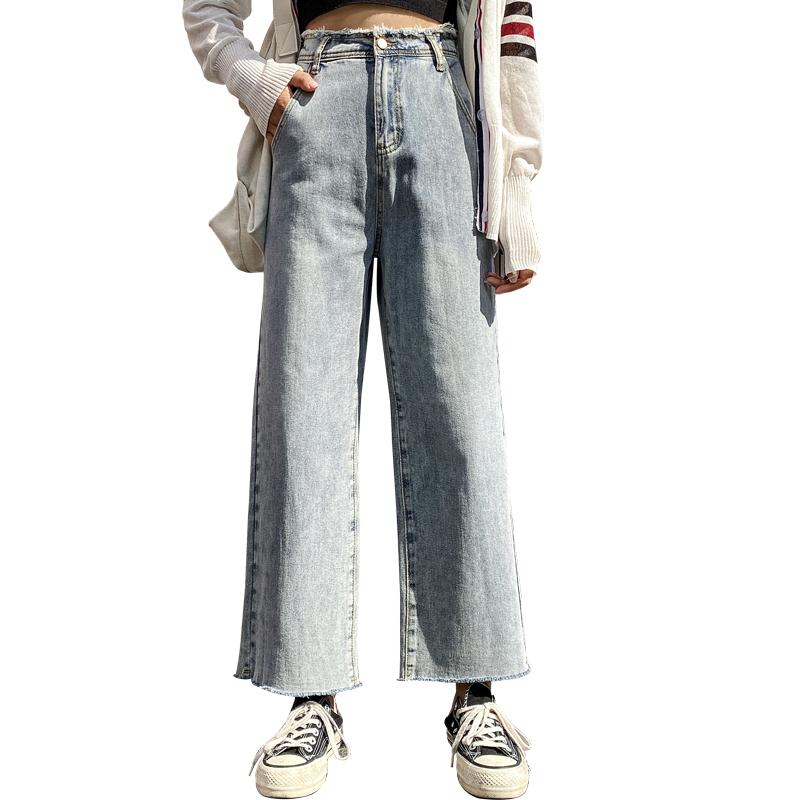 高腰学生潮牛仔裤女阔腿裤九分裤直筒浅色春