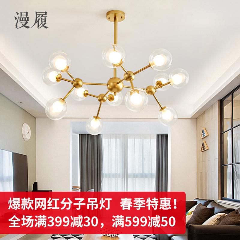 北欧轻奢客厅灯简约后现代家用灯具卧室餐厅灯饰创意魔豆分子吊灯