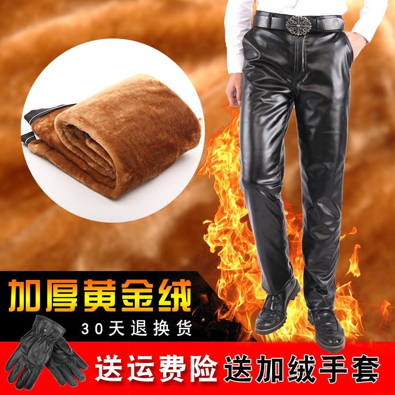 Кожаные брюки Артикул 43582502016
