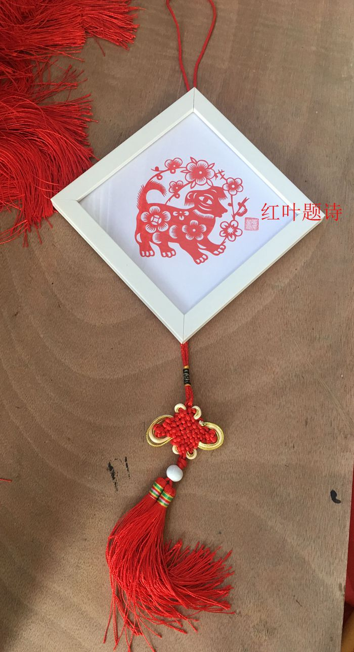 Zodiac art paper cutting lucky dog paper cutting foreign affairs gift Chinese style special gift paper cutting ornaments