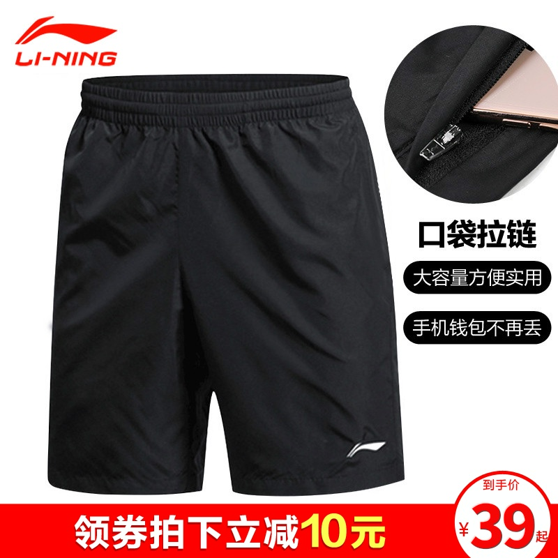 Li Ning Sports Shorts men's new quarter pants in spring and summer 2020 men's breathable light sweat wicking running leisure fitness pants