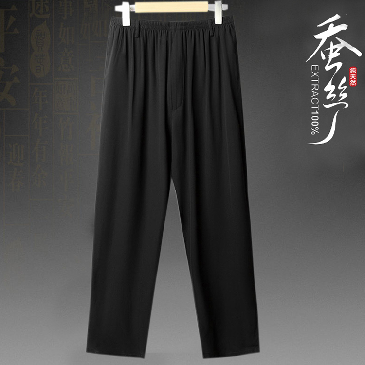 Real silk summer wear 100% silkworm silk trousers mens middle-aged loose casual pants old mens elastic waist