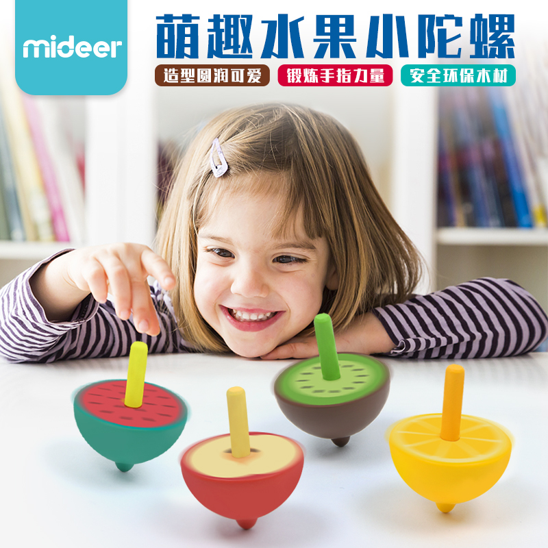 Mideer Milu childrens color rotary gyro manual rotary kindergarten wooden toy small gyro