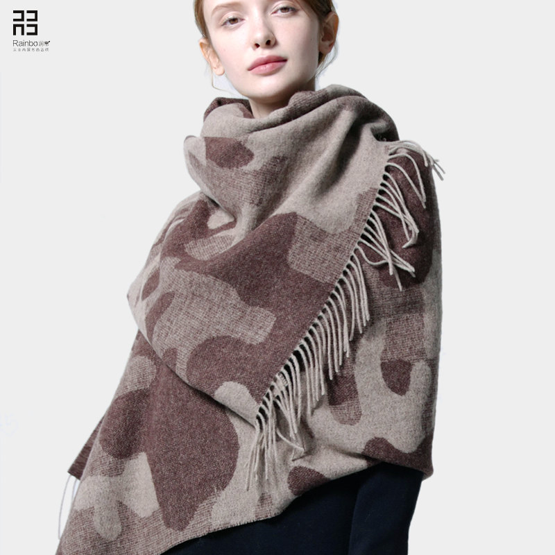 Embellish silk camouflage jacquard pure wool scarf large shawl dual purpose women in autumn and winter in Europe and America thickened warm long neck