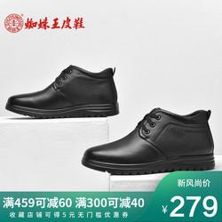 蜘蛛王2018冬季新款男棉鞋真皮日常休闲男鞋高帮鞋加绒保暖棉皮鞋
