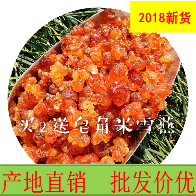 桃胶天然野生 农家自摘桃花泪可配云南雪燕 皂角米食用500克包邮