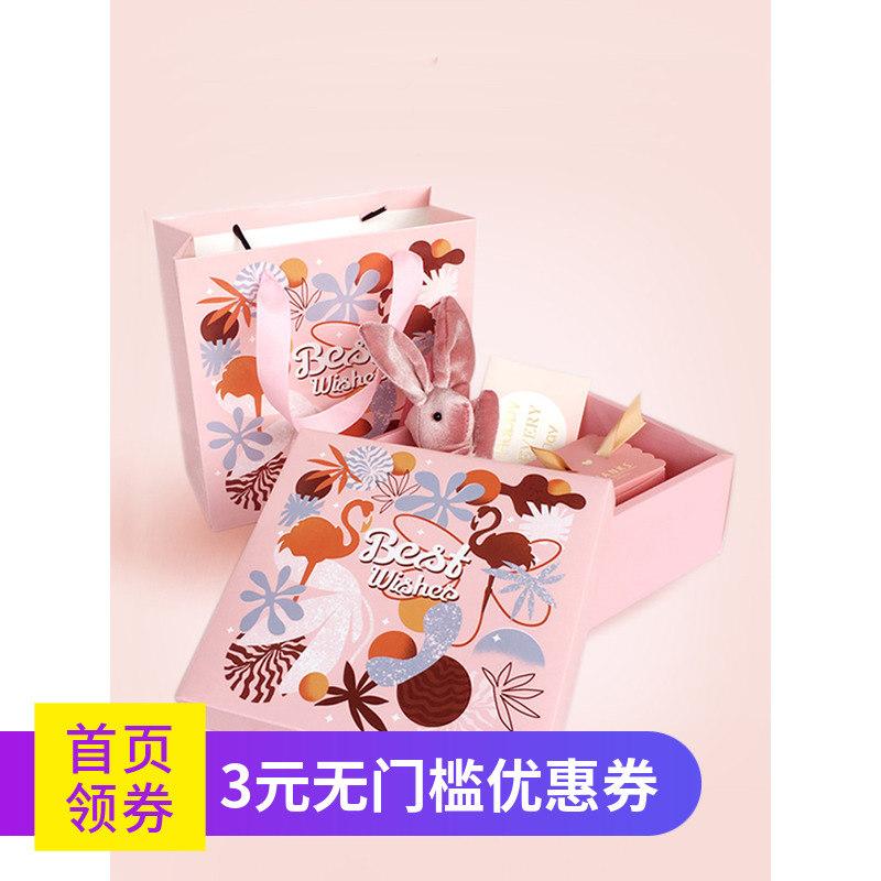 口红丝巾礼物盒子喜糖礼盒空包装盒ins风空盒粉色少女心生日礼品(用1.56元券)