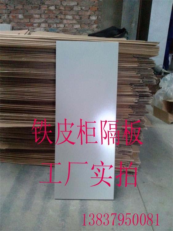 Сталь картотеки доска железный лист кабинет доска ламинаты файл кабинет доска ламинаты укрепление утолщённый тип