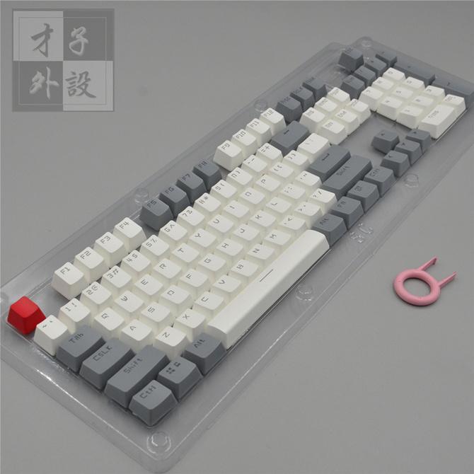 机械键盘通用oem高度粉彩色创意情人节十字主题键帽磨砂104键透光
